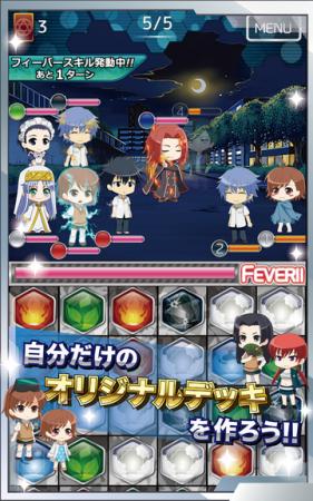 KADOKAWAとHEROZ、「とある」シリーズのスマホゲーム「とある魔術と科学の謎解目録(パズデックス)」のAndroid版をリリース3