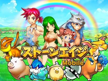 CJインターネットジャパン、MMORPG「StoneAge」のスマホ版「ストーンエイジ Mobile」をリリース1