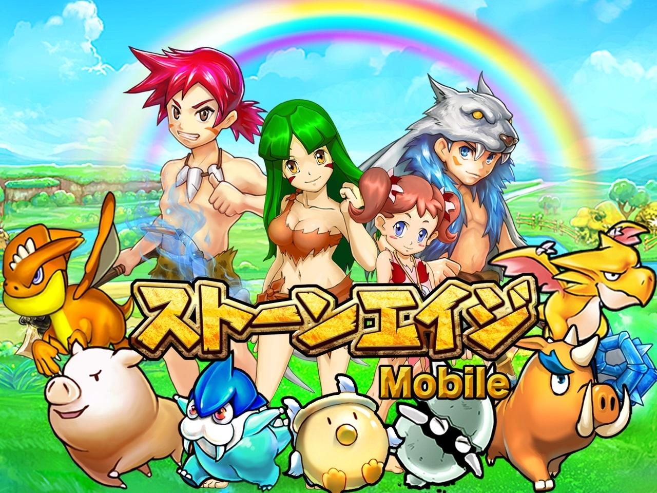 MMORPG「StoneAge」がスマホで復活! CJインターネットジャパン、「ストーンエイジ Mobileの事前登録受付を開始1