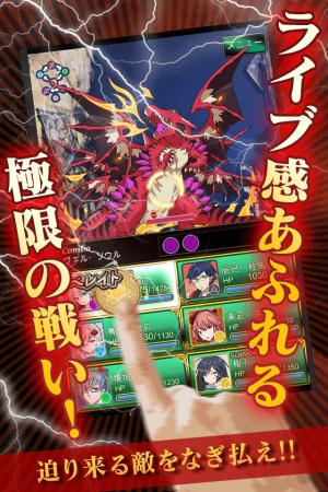 ONE-UPとTBS、TVアニメ「魔法戦争」のスマホ向けゲーム「魔法戦争 ~もうひとりの転校生~」のiOS版をリリース3