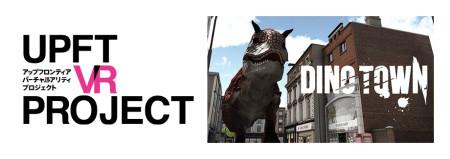 アップフロンティア、VRデバイスを利用した体験型コンテンツの受託制作プロジェクト「UPFT VR PROJECT」を開始