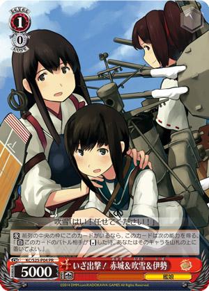 「艦隊これくしょん -艦これ-」のトレーディングカード、初回出荷数170万パック突破!_3