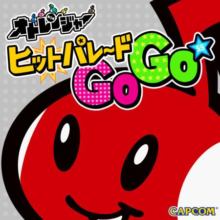 カプコン、iTunes StoreにてiOS向けリズムゲーム「オトレンジャー」のサントラを配信