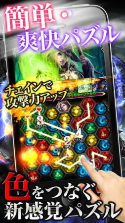 KONAMI、スマホ向け新作パズルRPG「チェイン オブ ソウルズ」のiOS版を日本を含む世界10ヵ国にてリリース2