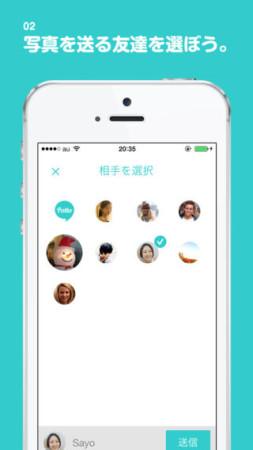 添付メッセージは一行だけ ココネ、スマホ向け写真トークアプリ「Potto」をリリース3