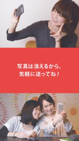 mixi、スマホ向け瞬間自撮りメッセージングアプリ「muuk」をリリース3