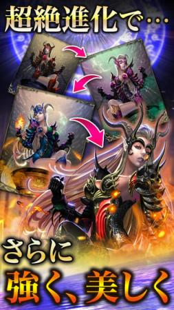 KONAMI、スマホ向け新作パズルRPG「チェイン オブ ソウルズ」のiOS版を日本を含む世界10ヵ国にてリリース3