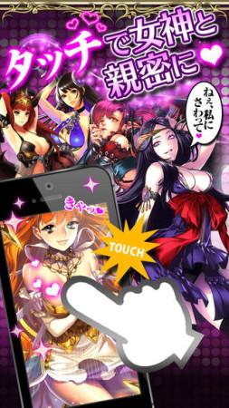 D2Cとスクエニ、共同制作のiOS向けゲームアプリ「ロストクルセイド」をリリース3