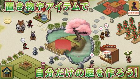 アピリッツ、育成・ハコニワゲーム「式姫の庭」のiOS版をリリース2