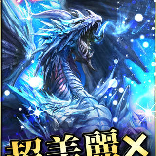 KONAMI、スマホ向け新作パズルRPG「チェイン オブ ソウルズ」のiOS版を日本を含む世界10ヵ国にてリリース