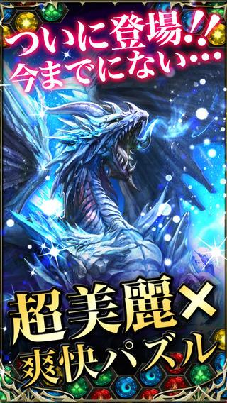 KONAMI、スマホ向け新作パズルRPG「チェイン オブ ソウルズ」のiOS版を日本を含む世界10ヵ国にてリリース1