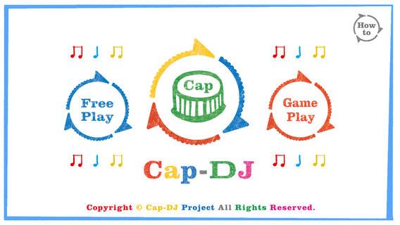 リサイクル意識を向上! カヤック、ペットボトルのキャップで遊べる新感覚スマホゲーム「Cap DJ」 をリリース1