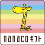 GREEの仮想通貨「GREEコイン」の決済手段に新たに「nanacoギフト」「NET CASH」が追加1