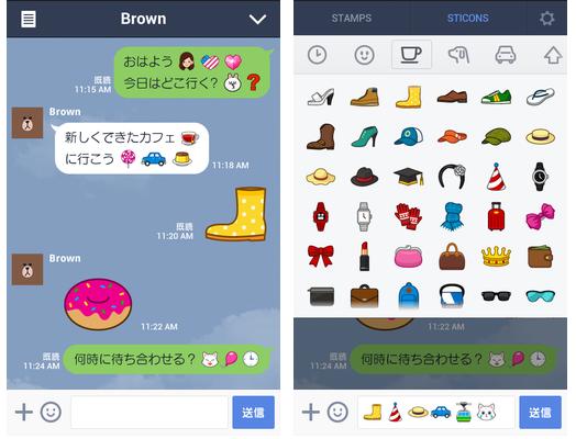"""LINE、絵文字とスタンプの双方の機能を持つ""""新""""絵文字「Sticons」を発表 Android向けに先行提供1"""