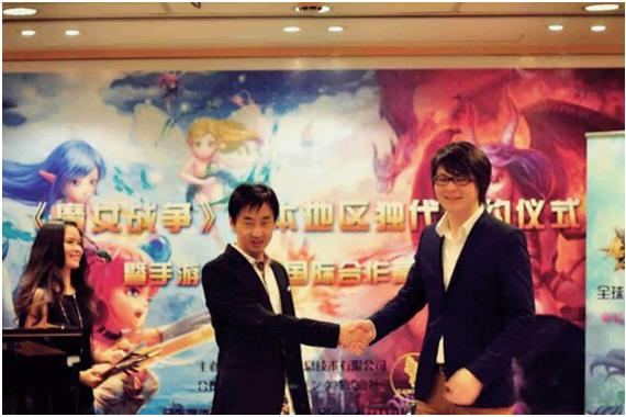 ホリゾンリンク、中国のGameFoxとスマホ向けパズルゲーム「魔女戦争(仮)」の日本展開について独占ライセンス契約をの日本における独占ライセンス契約 今夏より日本版を提供開始1
