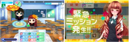 gumi、ソーシャルゲーム「青春姫」のiOSアプリ版「青春姫 SCHOOL PRINCESS」をリリース2