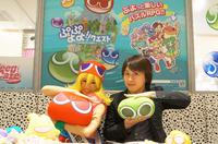 セガネットワークス、スマホ向けパズルRPG「ぷよぷよ!!クエスト」と「Popteen Café」のコラボ企画を実施2