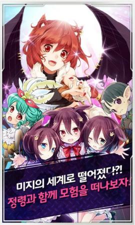 オルトプラス、ファンタジーカードバトル「精霊ファンタジア」を韓国でも提供開始2