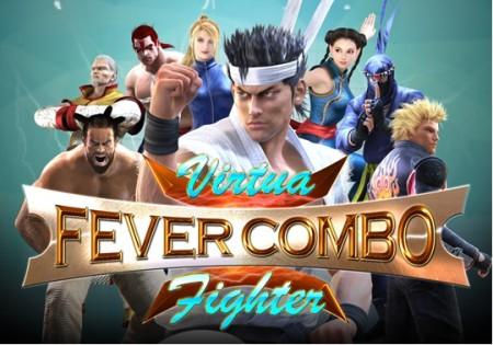 鈴木裕氏完全監修! DMM、PC&スマホ向け「Virtua Fighter FEVERCOMBO」の事前登録受付を開始1