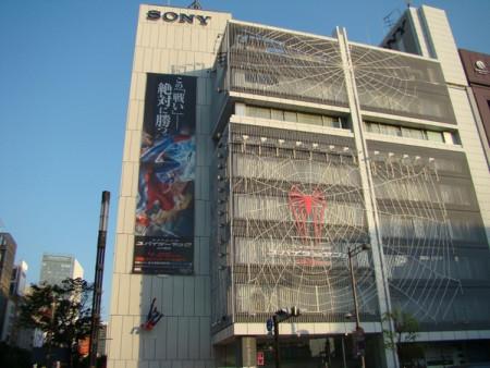 ソニービル、映画「アメイジング・スパイダーマン2」公開を記念しスパイダーマンの世界観を4K映像やARで体験できるイベントを実施1