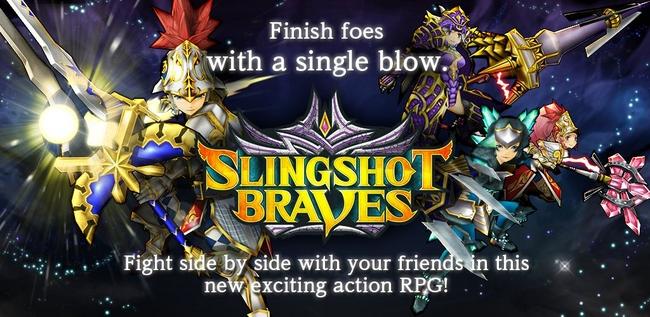 コロプラ、ひっぱりアクションRPG「スリングショットブレイブズ」のiOS版もグローバル展開