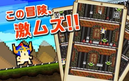 コロプラ、スマホ向けジャンプアクションゲーム「まるごし勇者!」を全世界に配信開始3