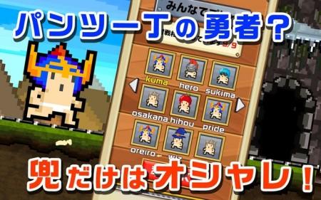 コロプラ、スマホ向けジャンプアクションゲーム「まるごし勇者!」を全世界に配信開始2