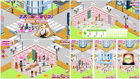 ココア、Android向けアパレルショップ経営ゲーム「アパレル☆タウン」をリリース