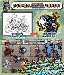 ワンオブゼムとクラウドワークス、スマホ向けディフェンスゲーム「ガチャウォリアーズ」のキャラクターイラストコンテストを実施2