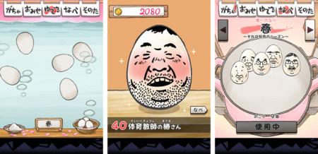 comcept、人気ゆで卵収集ゲーム「おっさん☆たまご」の春バージョン「おっさん☆たまご ちょっとだけよ~春~」をリリース2