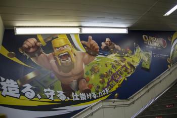 Supercell、渋谷駅にて「Clash of Clans」の巨大広告を掲示 ソフトバンク渋谷でもキャンペーンを実施
