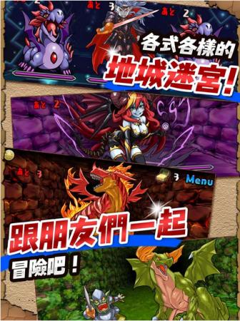 ガンホーの「パズル&ドラゴンズ」、香港のApp StoreとGoogle Playにて売上ランキング1位を獲得3