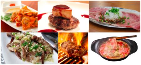 enish、レストラン経営ソーシャルゲーム「ぼくのレストランII」にて日本最大級の肉イベント「肉フェス」のO2O支援を実施