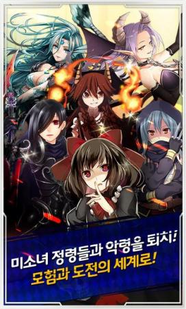 オルトプラス、ファンタジーカードバトル「精霊ファンタジア」を韓国でも提供開始3