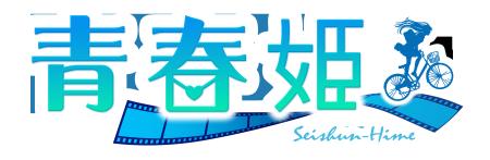 gumi、dゲームにてソーシャルゲーム「青春姫」の事前登録受付を開始1