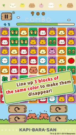 カピバラさんがアメリカ進出 バンダイナムコゲームス、人気キャラ「カピバラさん」のスマホ向けパズル「カピバラさんキュルッとパズル」の英語版をリリース2