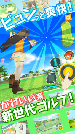 Aiming、新作スマホ向けゴルフゲーム「スマホでゴルフ! ぐるぐるイーグル」のiOS版をリリース2