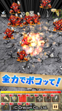 トランスコスモス、「フルボッコヒーローズ」のスピンオフ・アクションゲーム「全力でフルボッコヒーローズ」をリリース2