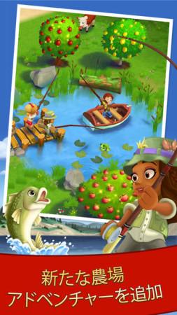 Zynga、農業ソーシャルゲーム「FarmVille 2」のスマホアプリ版をリリース 日本からもプレイ可能2