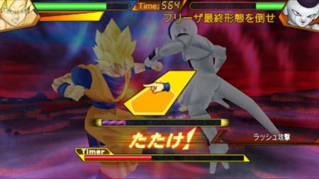 バンダイナムコゲームス、手軽に「ドラゴンボール」のバトルが楽しめるスマホ向けアクションゲーム「ドラゴンボール アルティメットスワイプ」をリリース3