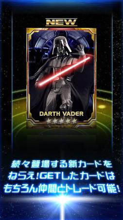 KONAMI、「スター・ウォーズ」の海外市場向けカードバトルゲーム「Star Wars: Force Collection」日本でも配信開始3