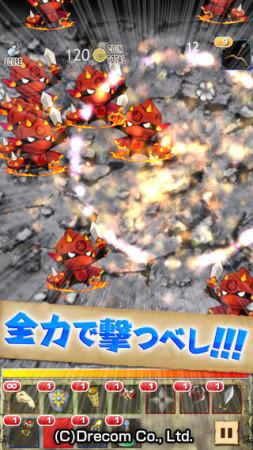 トランスコスモス、「フルボッコヒーローズ」のスピンオフ・アクションゲーム「全力でフルボッコヒーローズ」をリリース3