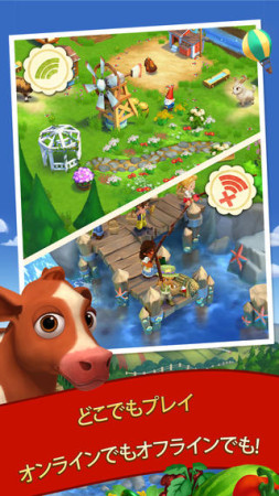 Zynga、農業ソーシャルゲーム「FarmVille 2」のスマホアプリ版をリリース 日本からもプレイ可能3