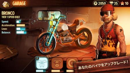 ユービーアイソフトのiOS向けレースアクションゲーム「トライアルズ ゴー」、リリースから1週間で600万ダウンロードを突破3