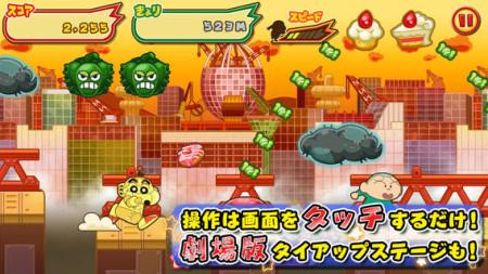 ブシロードとアプリカ、ブシモにて「クレヨンしんちゃん」のスマホゲーム「クレヨンしんちゃん 嵐を呼ぶ 炎のカスカベランナー!!」をリリース2