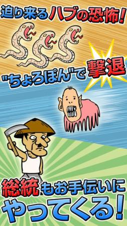 トランスコスモス、吉田くんがスイカ狩りをするスマホ向けカジュアルゲーム「鷹の爪団のマインスイーカー」をリリース3