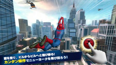 ゲームロフトとマーベル、映画「アメイジング・スパイダーマン2」の公式スマホゲームをリリース2