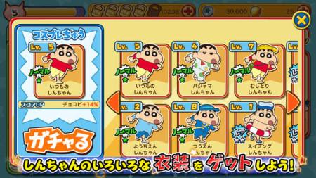 ブシロードとアプリカ、ブシモにて「クレヨンしんちゃん」のスマホゲーム「クレヨンしんちゃん 嵐を呼ぶ 炎のカスカベランナー!!」をリリース3