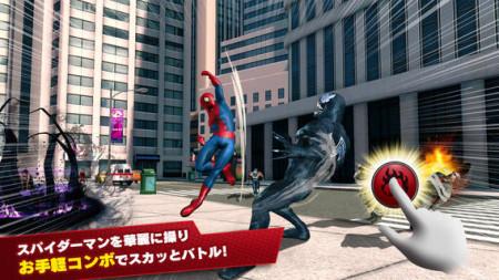 ゲームロフトとマーベル、映画「アメイジング・スパイダーマン2」の公式スマホゲームをリリース3