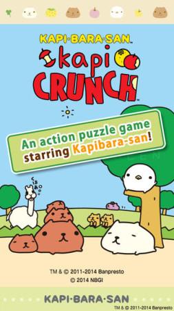カピバラさんがアメリカ進出 バンダイナムコゲームス、人気キャラ「カピバラさん」のスマホ向けパズル「カピバラさんキュルッとパズル」の英語版をリリース1